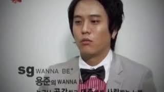080907 마담 B의 살롱 SG워너비 김용준 마법의 …