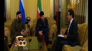 الرئيس الشيشاني: نمضي نحو الرخاء والسلام .. فيديو
