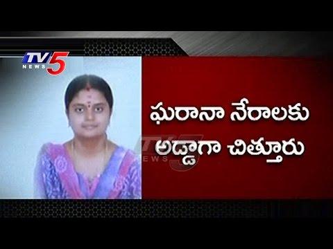 Khiladi Lady in Chittoor | TV5 News