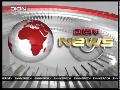 DION NEWS ID - Thessaloniki