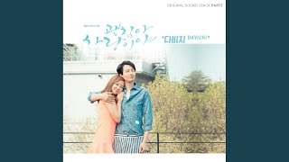 Download 괜찮아 사랑이야 It's alright This is Love