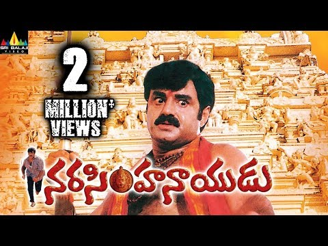 Narasimha Naidu Telugu Full Movie | BalaKrishna, Simran, Preethi Jingyani | Sri Balaji Video
