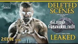 Kadaram Kondan Deleted Scenes - Leaked cuts | Vikram Scenes Deleted - Censor Cuts | Aadai Censor