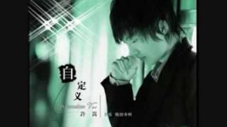 Vae 许嵩 - Duo Yu De Jie Shi ~[多余的解释]