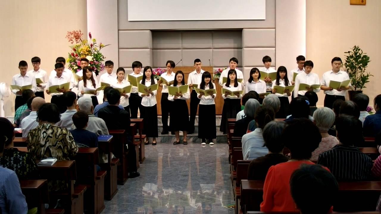 20161017真耶穌教會臺北教會高級班獻詩--我要回家 - YouTube