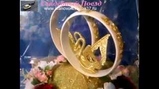 Кольца чумачедшие украшения для машины на свадьбу в Иваново