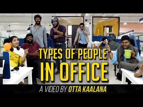Office Comedy || Types of people in office [ SUB TITLED ] || Otta Kaalana || Office Video