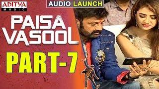 Paisa Vasool Audio Launch Part-7 || Balakrishna || Puri Jagannadh || ShriyaSaran