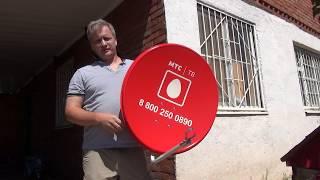 Ошибки при монтаже антены МТС в Краснодаре