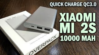 pOWER BANK XIAOMI 2 на 10000 mah - НОВАЯ ВЕРСИЯ с Aliexpress