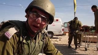 Das Andere Israel   Jugendliche in Tel Aviv