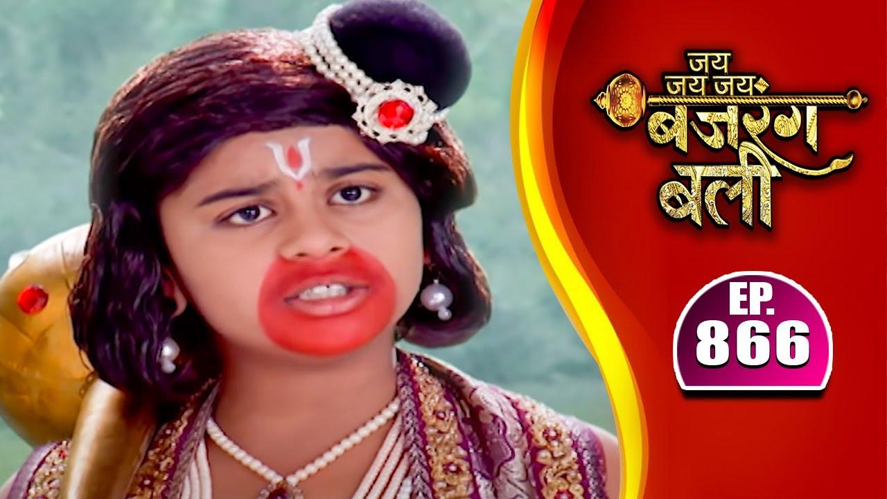 Download Jai Jai Jai Bajrangbali Episode 866   जय जय जय बजरंगबली   INN TV