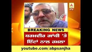 Attack on AAP candidate from Patiala Dr Dharamvir Gandhi