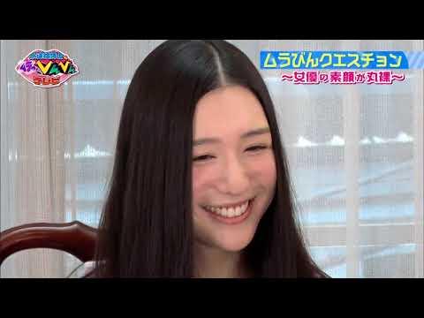 水道橋博士のムラっとびんびんテレビ#03 ゲスト:古川いおり FULL 720p