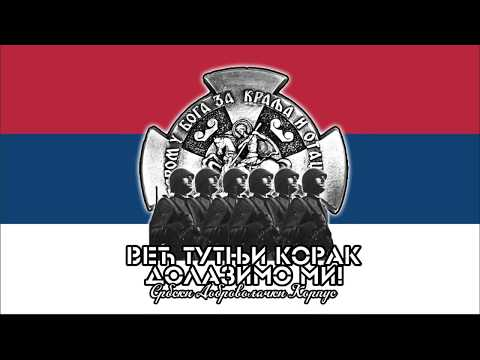 СДК - Корачнице / SDK - Koračnice
