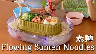 Nagashi Somen (At-Home Fun Flowing Noodles Rainbow LED Machine) Recipe | OCHIKERON