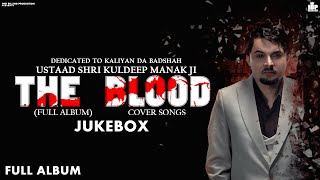 Hassan Manak | The Blood | Full Album | JukeBox | Latest Punjabi Songs 2021 | New Punjabi Songs 2021