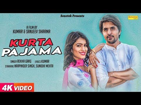 Kurta Pajama | Narpinder Singh | Sunidhi Mehta | New Haryanvi Song 2018 | Latest Haryanvi Songs