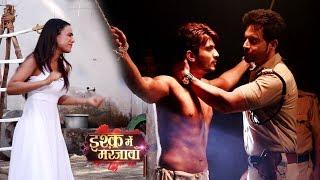 Ishq Main Marjawan : Virat Torturing Deep : Deep Gives hint about h...