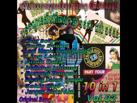 ID Vol.02 #01 Anak Dara - Amelina 1998