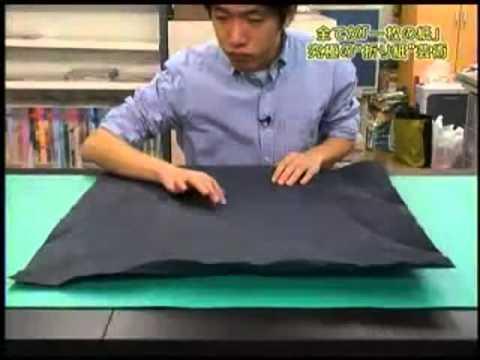 satoshi kamiya origami de deus