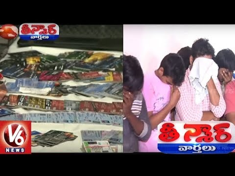 Hyderabad Police Bust Major Credit Card Scam | Teenmaar News | V6 News
