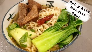 Spicy Beef Noodle Soup 🍜 How To Make Asian Style Beef Noodles Soup With Greens 🥬