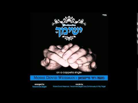 הרב משה דוד ווייסמאן - ישימךָ (ברכת הבנים) - ווקאלי