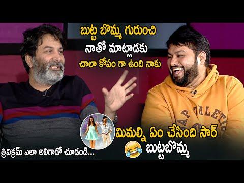 Trivikram Srinivas Hilarious Fun About Butta Bomma Song || Ala Vaikunthapurramuloo || Life Andhra Tv