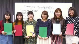 岐阜美少女図鑑映画プロジェクト 岐阜美少女図鑑モデル6名が参加して、4...