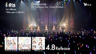 http://iris.dive2ent.com/ i☆Ris 1stアルバム「We are i☆Ris!!!」 2015...
