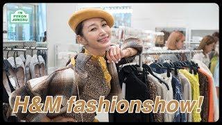 정수의 옷갈아입기 놀이! H&M 변정수 Fashion Show! #H&M #CONSCIOUS
