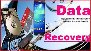 How To Data Recovery Delete And Format Mobile/Laptop/Memory/Pendrive/Hard disk -डिलीट फाइल रिकवरी