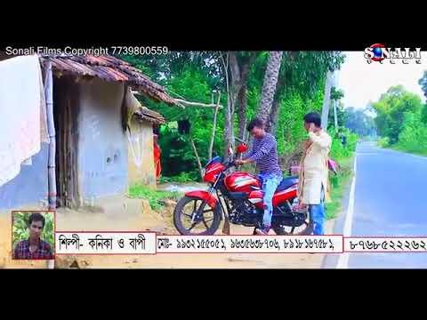 Thoter Fake Muchki Hasi Ta Mixing By Dj Debasish Baragram