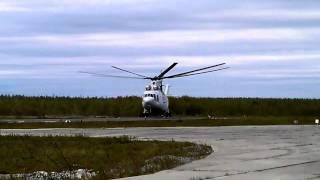 МИ-26,могу как и самолет взлететь