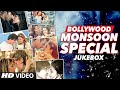 Bollywood Monsoon Special Video Jukebox Monsoon Love Hits Latest Hindi Songs