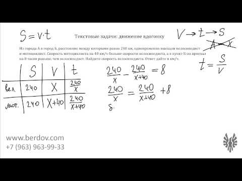 Задачи на куб. Сравнение параметров куба - bezbotvyиз YouTube · Длительность: 4 мин34 с