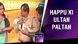Happu Ki Ultan Paltan Launch Event | Yogesh Tripathi, Himani Shivpuri