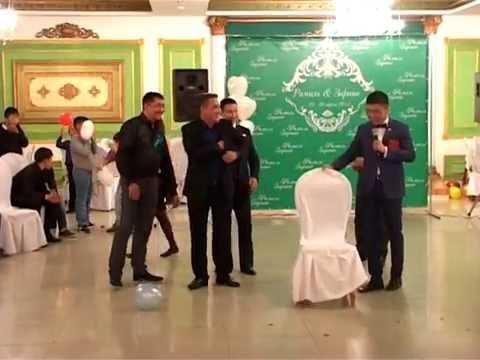 Райс Тимур супер ведущий шоумен тамада. Казахстан ЗКО Уральск. Супер игра на свадьбе.