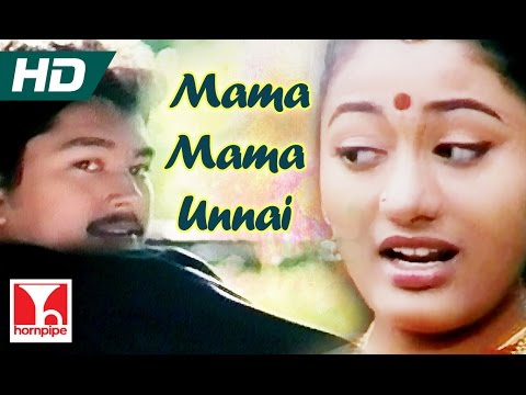 Mama Mama Unnai | DEVA SONGS | Government Mappillai | Full HD | Anandaraj, Kasthuri
