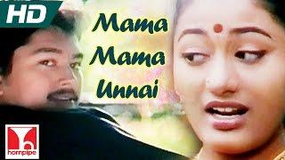 மாமா மாமா உன்ன காதல் பாடல் | Mama Mama Unnai | Government Mappillai songs | Hornpipe Songs