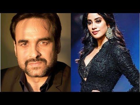 Pankaj Tripathi to play Janhvi Kapoor's father in Gunjan Saxena biopic Mp3