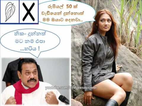 Upeksha Sandamali Goes Shopping For Sarath Fonseka