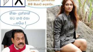 Repeat youtube video Upeksha Sandamali Goes Shopping For Sarath Fonseka