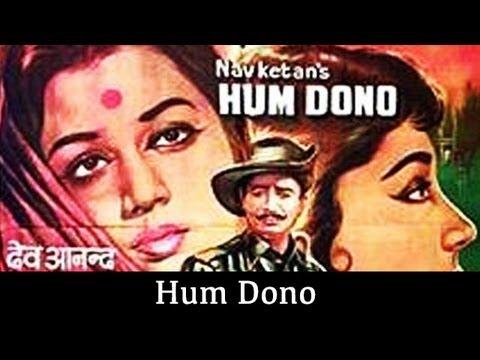Hum Dono -1962