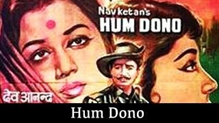 Hum Dono 1962, 147/365 Bollywood Centenary Celebrations