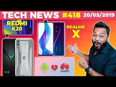 Realme X Price/Specs in India,Redmi K20 Flagship Launch,BlackShark 2 Launch, Huawei's Demise-TTN#418