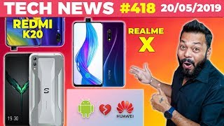 Realme X Price/Specs in India,Redmi K20 Flagship Launch,BlackShark 2 Launch, Huawei's Demise-TTN#418