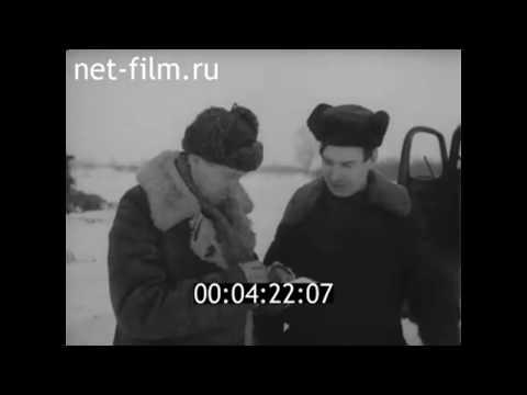 1963г. Старая Русса. машинно- мелиоративная станция.  колхоз Верный путь. Новгородская обл