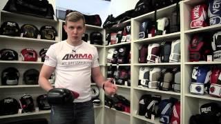 Как выбрать боксерские перчатки? Обзор боксерских перчаток от 4MMA - часть 2(Времена, когда кроме